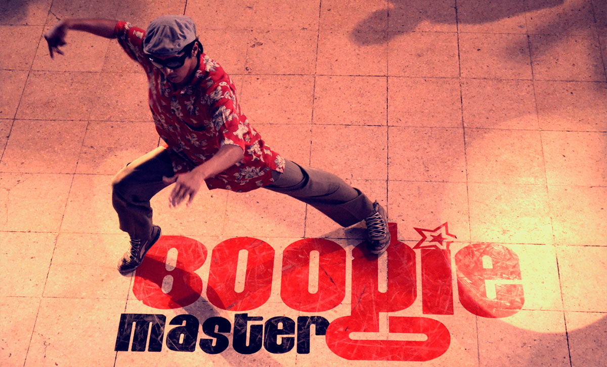 boogie master ent